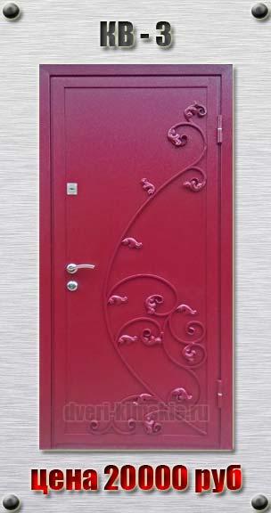 стальные двери кованными элементами
