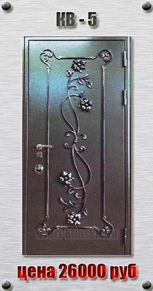 входные двери с кованой отделкой