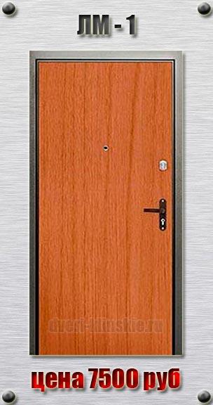 отличным металлическим дверям