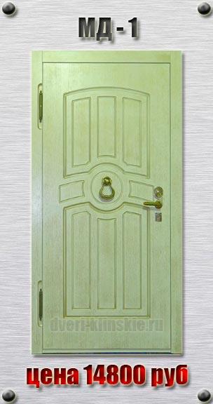 купить стальную дверь в видном