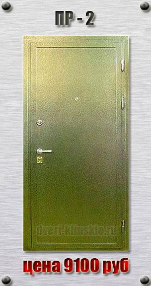 дверь входная металлическая м сокол