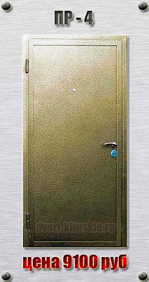 двери металлические с антивандальным порошковым напылением