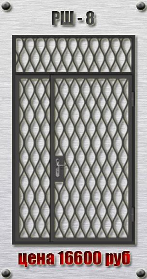 металлическая дверь с решеткой купить