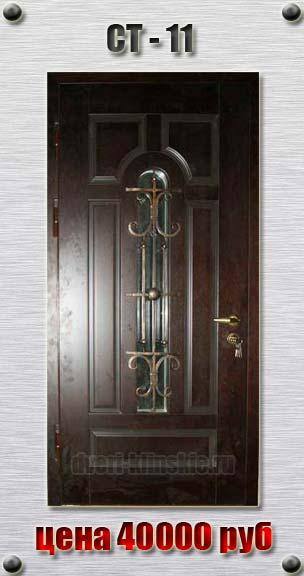 изготовить металлические двери в апрелевке