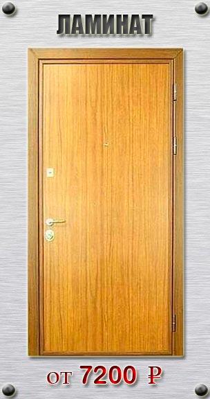 завод металлоконструкций двери металлические в зеленограде